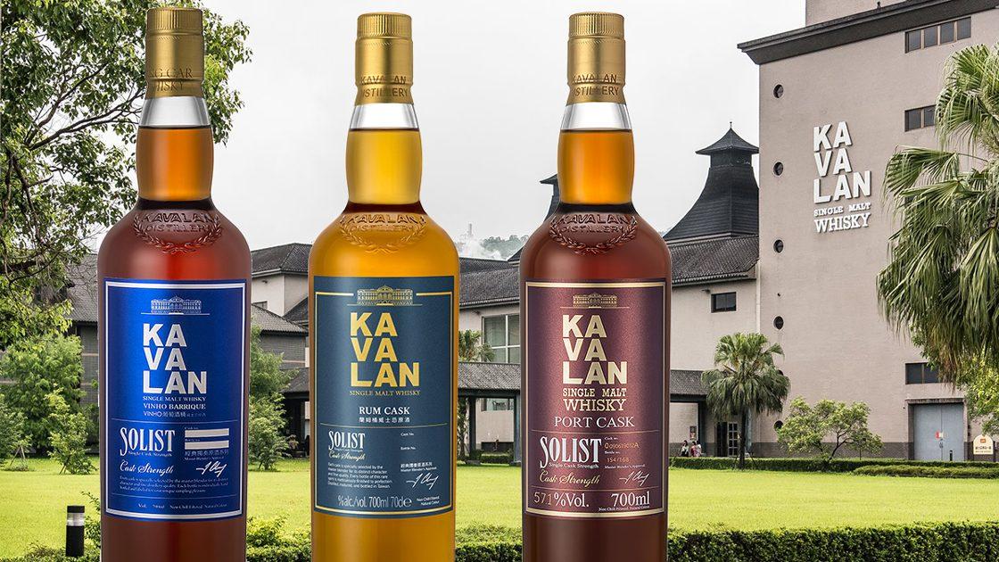 Nu släpps tre nya produkter från Kavalan – den prisbelönta taiwanesiske whiskyproducenten